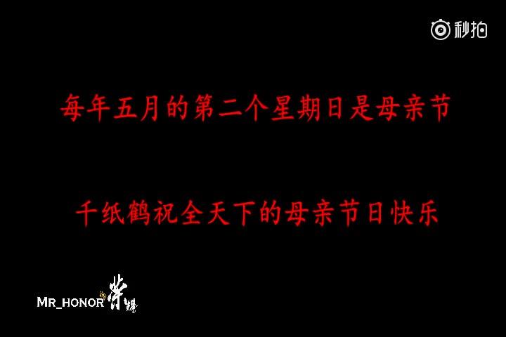 tfboys-王源王俊凯千玺粉丝站