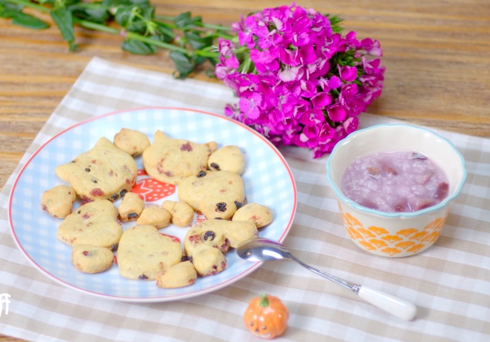 小心肝TV 吃一口就幸福的蓝莓奶酥 热门 美食 辅食
