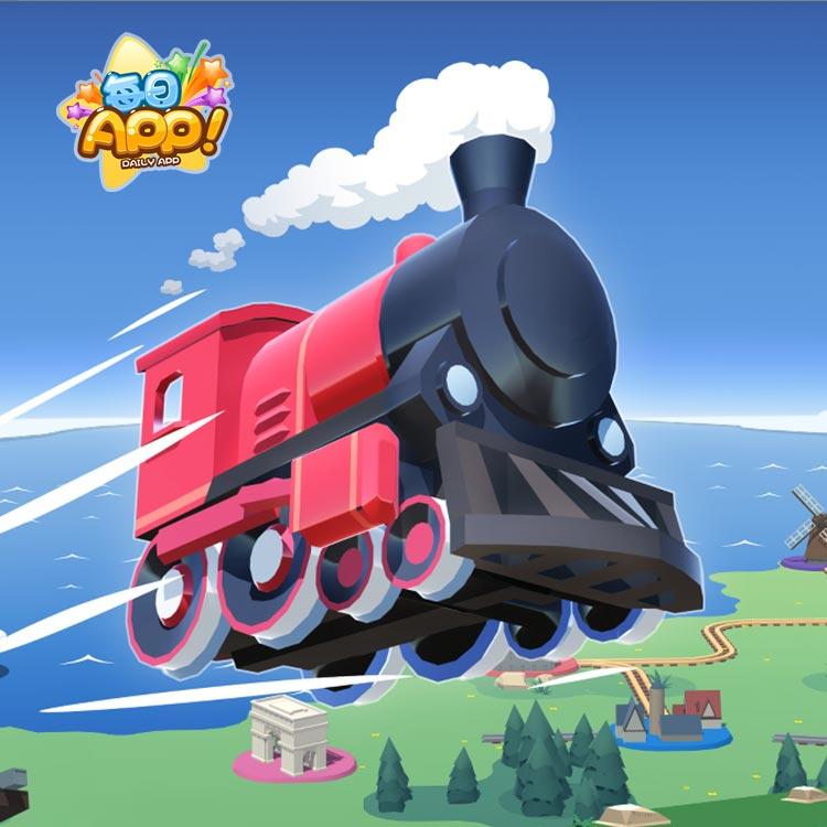 每日APP 《列车调度员世界:欧洲铁路(Train Conductor World: European Railway)》双平台免费下载!!据说只有真正的老司机才能通关这个游戏......扫一下视频中的二维码就可以下载游戏啦~ 手游