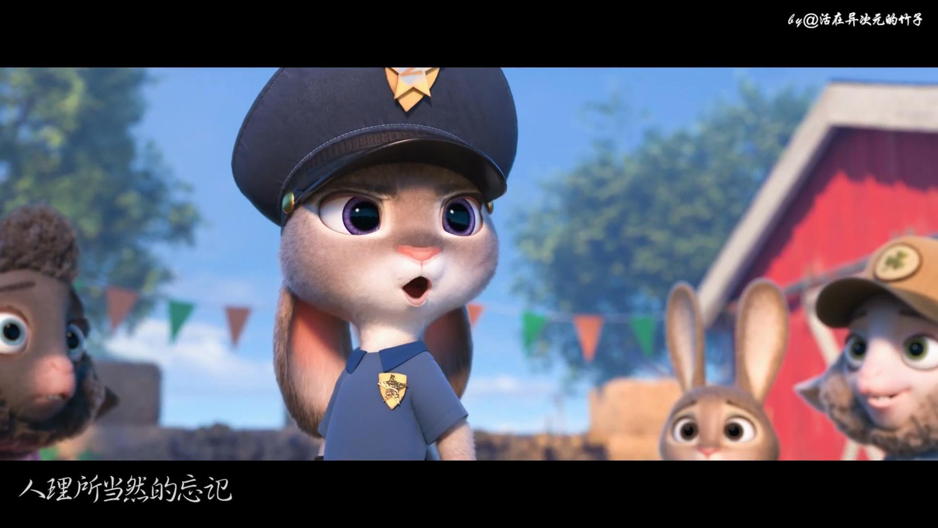 我从@秒拍 分享了一个视频-《疯狂动物城》配上《小幸运》,全程高甜!