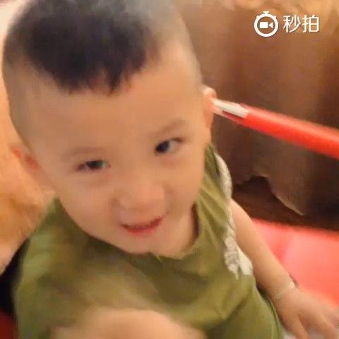 颖哥_扮猪吃老虎