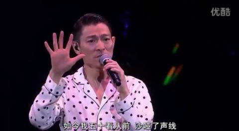 万人合唱的演唱会# 2010年,刘德华出道30年之际,-心图片