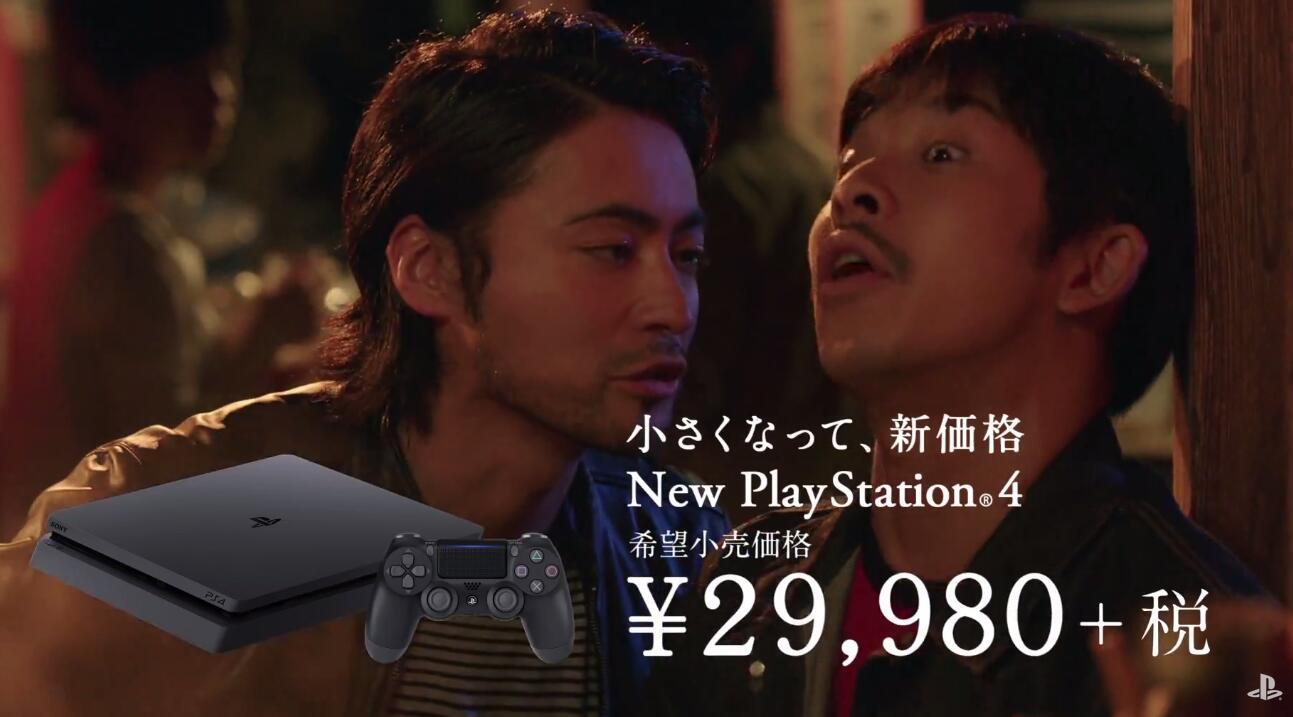又一个魔性的PS4广告来了 搞笑广告视频