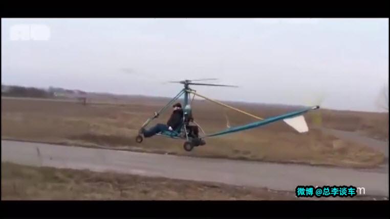歪果仁真会玩,牛人发明特简易直升机!