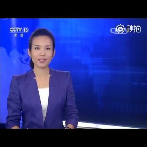 浙江嘉兴出入境改革 办证效率提速40%