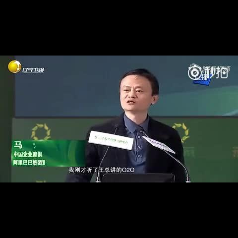 马云和王健林的辩论PK!最后拍下桌子,马云想:这牛逼吹的我自己都佩服-六六社-福利视频