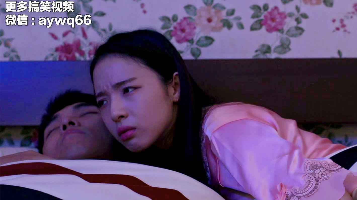 妻子晚上睡不着,竟然动漫吧吧肉肉图和老公在床上搞出啪啪的响声!厉害了!