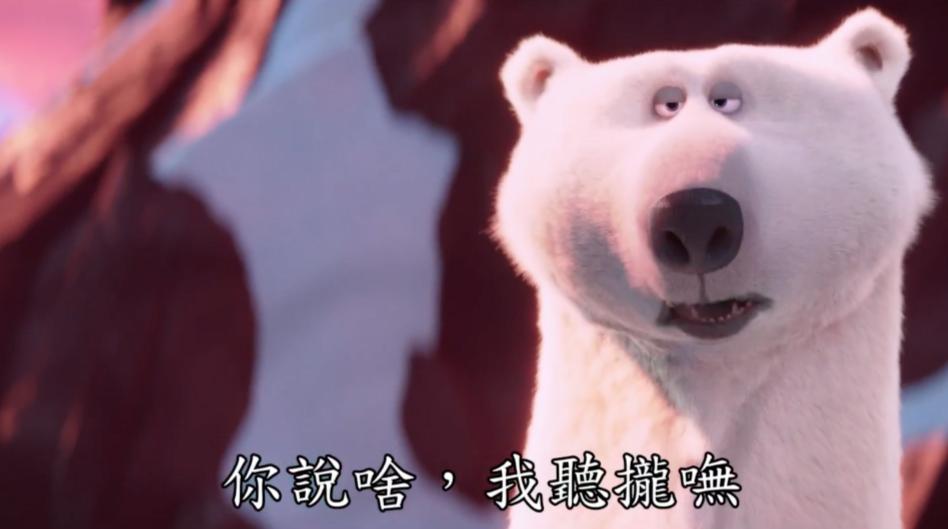 动物电影gif