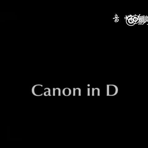 吉他版《卡农》,让