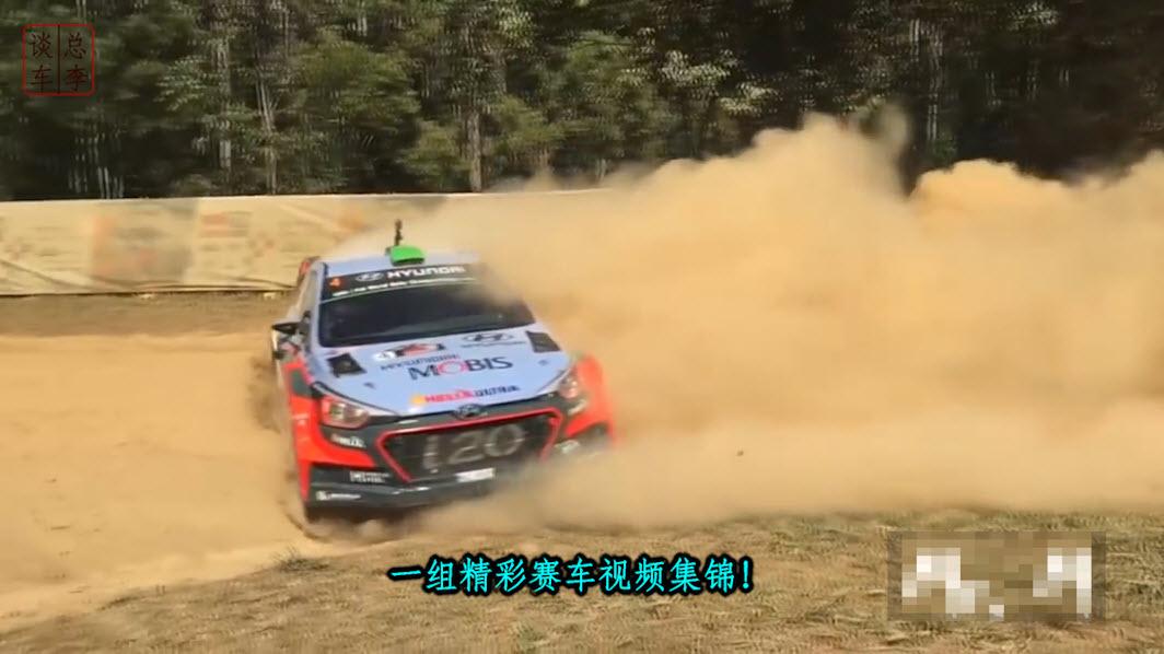 一组精彩赛车视频集锦!
