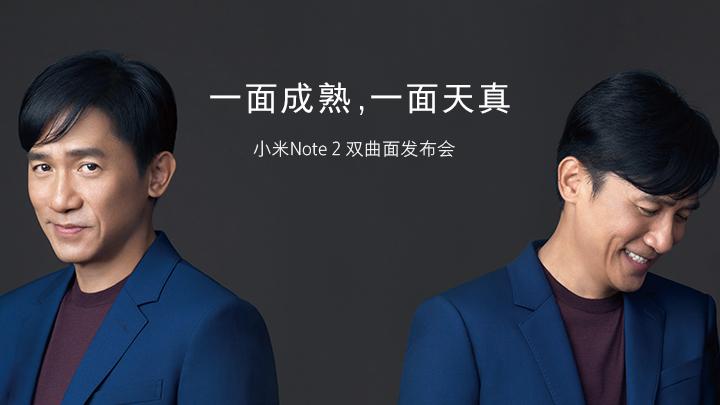 梁朝伟出演,《双面人生》第一部 小米note2广告视频