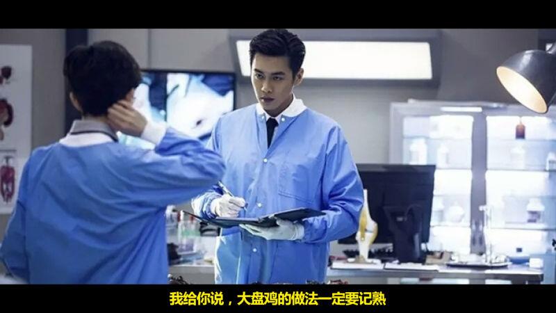五分钟了解国产网络热剧《法医秦明》:讲犯罪的网剧我见得多了,口味如此独特还是头一个。