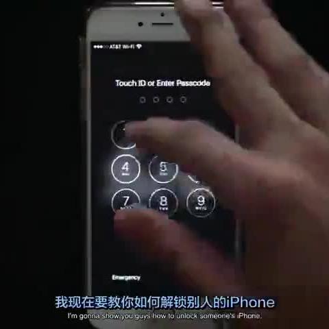 40秒内解锁iphone