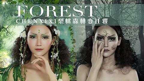 地球上的女子被注射不明液体森林面积正因砍伐日益减少,带来的危害是水土流失物