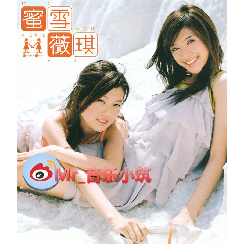 #美女##寻找最初的偶像#