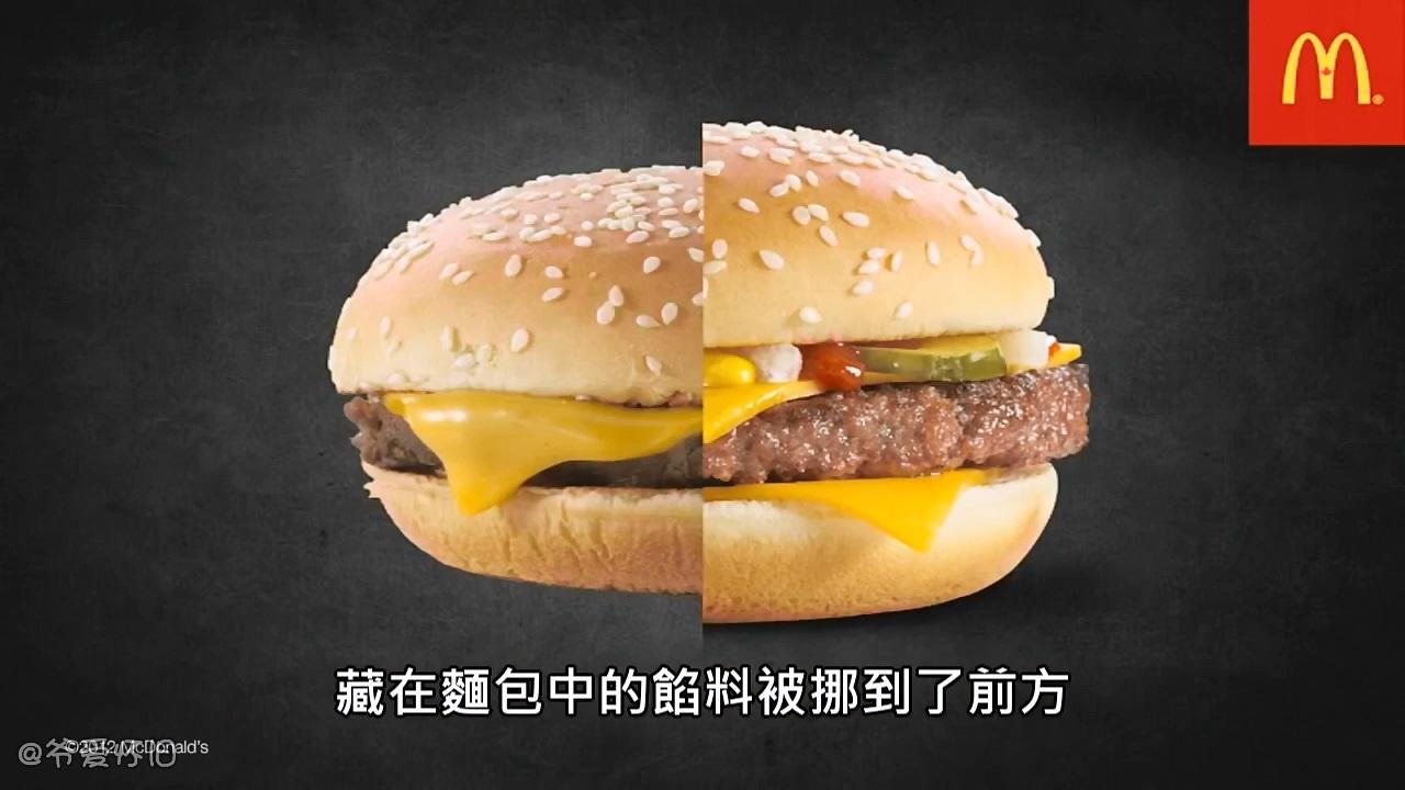 爷爱怀旧 麦当劳的广告照片是如何拍摄的