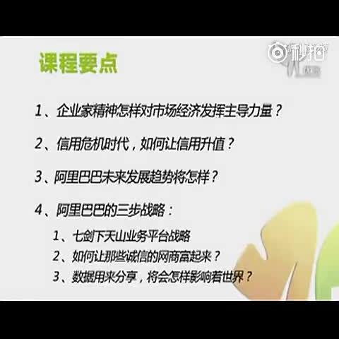 中国梦的微博_微博